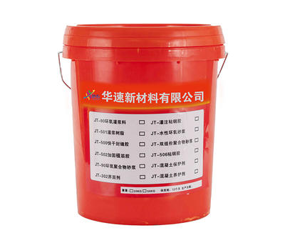 Epoxy Grouting Material Can Increase Concrete Strength